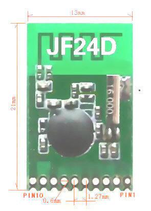 无线收发模块图片/无线收发模块样板图 (1)