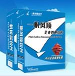 供应音像制品销售管理软件