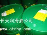 BP安能欣HTX合成齿轮油图片
