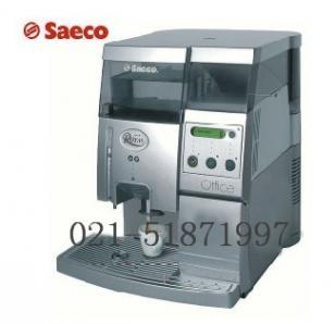 意大利Saeco喜客咖啡机图片