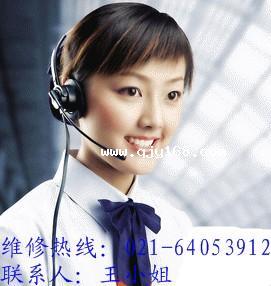 上海博世冰箱维修图片/上海博世冰箱维修样板图