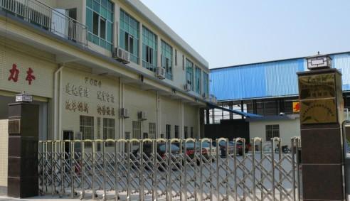 巨龙橡胶原料销售服务有限公司