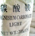 供应轻质碳酸镁批发