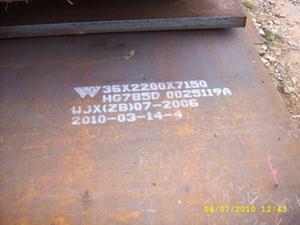 供应用于机械制造的高强度焊接钢板HG785D批发