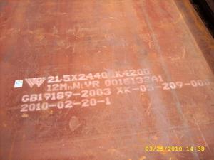 供应容器钢板12MnNiVR