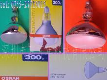 供应300W老化灯泡