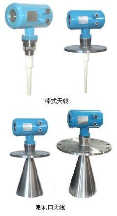供应北京智能雷达液位计