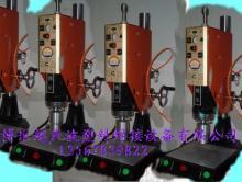 供应粉饼焊接机