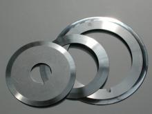 供应硬质合金刀片,钨钢刀片,碳化钨刀