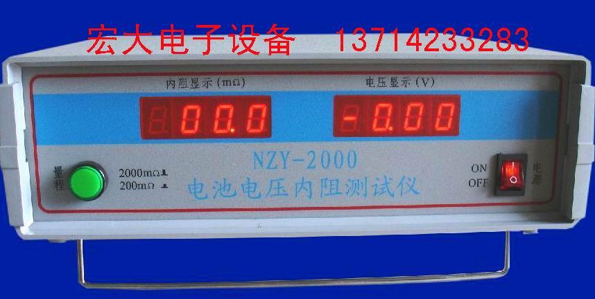 供应电池内阻测试仪
