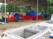 供应南国宏牌生物肥料生产线天下数第一
