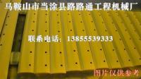 供应沃尔沃940自行式平地机刀板