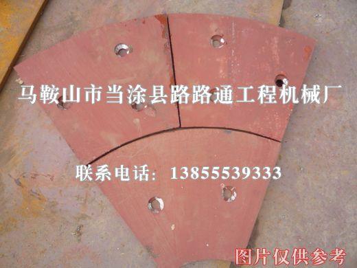 供应山东方圆混凝土搅拌机叶片搅拌机衬板