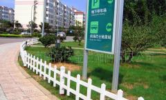 供应花园护栏图片