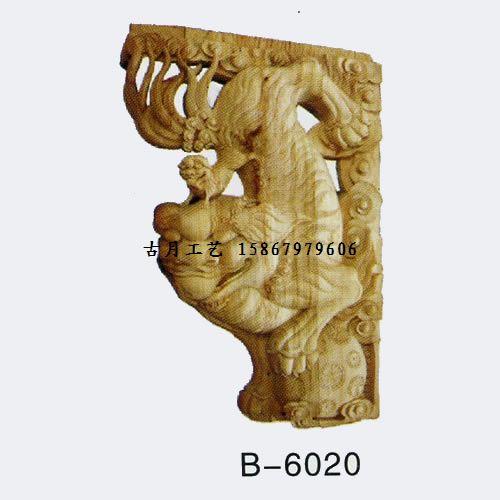供应古月工艺东阳木雕牛腿b6020图片