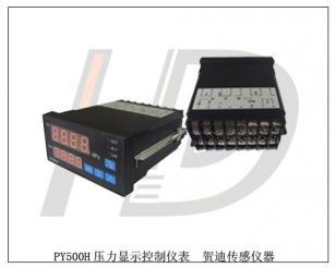 PY500H智能数字压力显示仪表图片