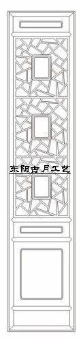 供应古月工艺东阳木雕仿古门窗D008