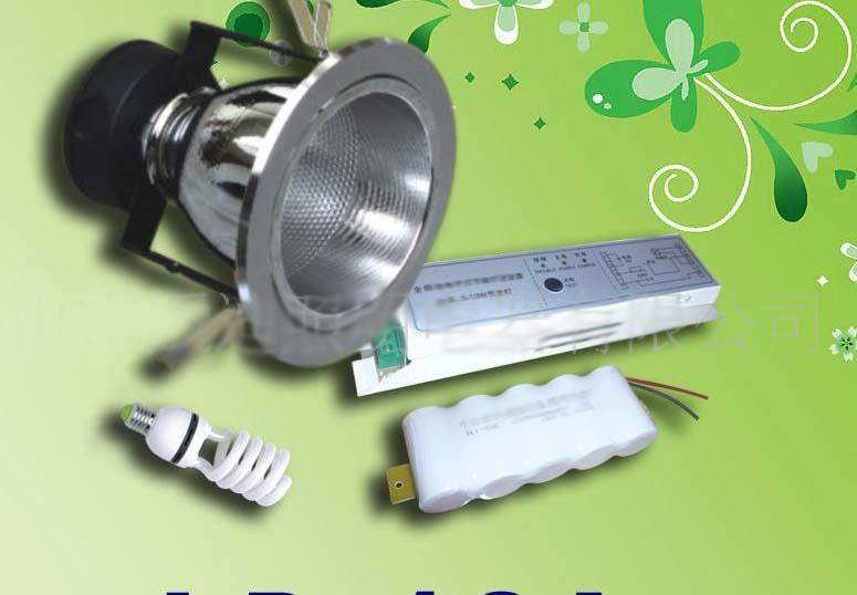 消防应急灯可充电节能灯系统图片