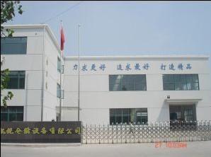 南京凯锐金属制品有限公司