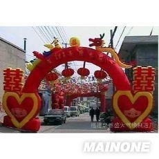 武汉天下气模厂