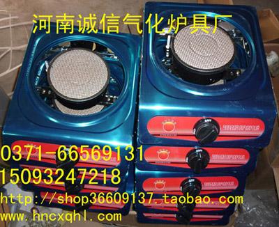 桔杆气化炉汽化炉灶红外线报价