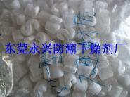 广东泡泡粒图片