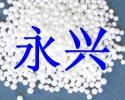 深圳泡泡粒图片