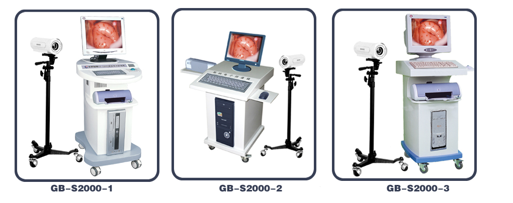 新一代2010款LBD数码电子阴道镜
