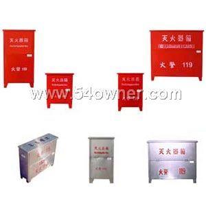 供应北京灭火器箱 灭火器箱子材质、厚度、铝合金箱子