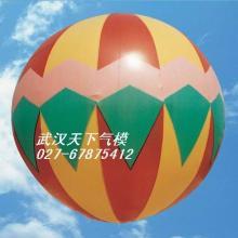 升空气球报价