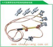 供应安全产品/高压接地线