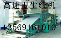 供应网笼造纸机造纸机械批发