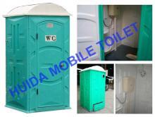 流动厕所环保厕所
