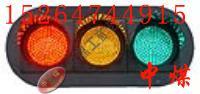 供应交通信号灯 太阳能信号灯 警示灯