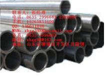 聊城轴承钢管,GCr15轴承钢管,轴承钢