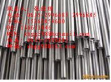 山东轴承钢管,GCr15轴承钢管,轴承钢