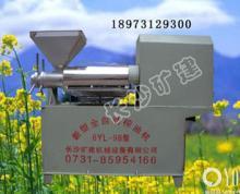 供应郴州油菜籽榨油机