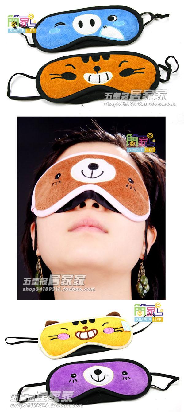 眼罩图片 眼罩样板图 眼罩 上海居家家