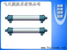 供应膜组件超滤膜