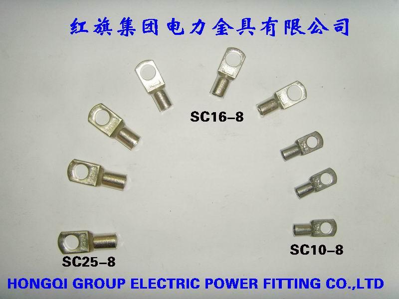 低价批发供应窥口冷压铜接线端子,sc系列sc冷压端子