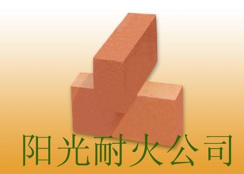 供应轻质耐酸砖
