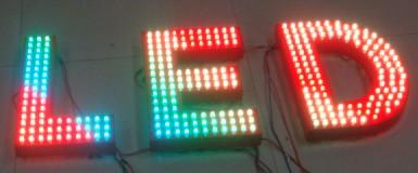 供应低价加工铁皮穿孔LED外露发光字,铁皮烤漆LED外露发光字