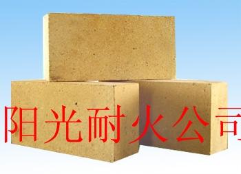 供应阳光轻质耐火砖