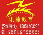 苏州网络工程师培训苏州培训网络工图片