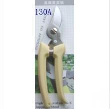 供应台湾优质园艺剪佐川吉130A