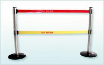 伸缩式护栏