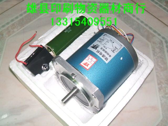 tma-4b 15a力矩电机控制器,力矩电机控制器 直流电机调速板,直流电机