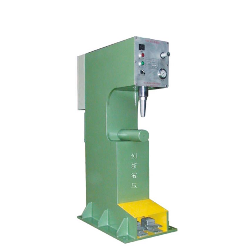 供应12t液压铆钉机,油压铆钉机