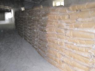 超细滑石粉1250目图片