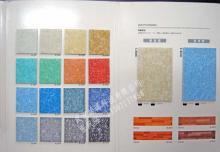 供应pvc地板,塑胶地板,运动地板